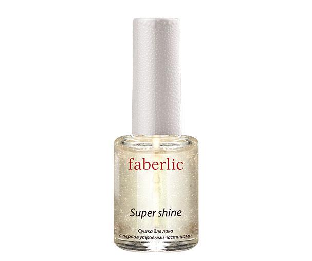 «Supershine» от «Faberlic»